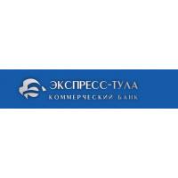 Логотип компании «ЭКСПРЕСС-ТУЛА»