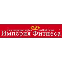 Логотип компании «Империя Фитнеса»