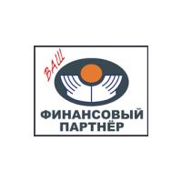 Логотип компании «Ваш Финансовый Партнер»