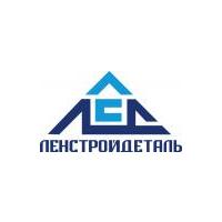 Логотип компании «ЛенСтройДеталь»