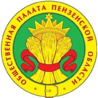Логотип компании «Общественная палата Пензенской области»