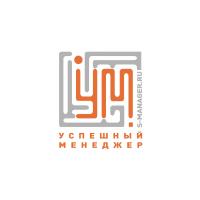 Логотип компании «Успешный Менеджер»