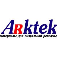 Логотип компании «АРКТЕК»