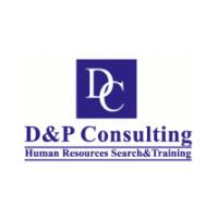 Логотип компании «D&P Consulting»