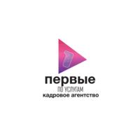 Логотип компании «Первые по услугам. Агентство персонала»