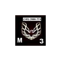 Логотип компании «Магия замков»