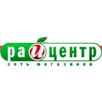 Логотип компании «Райцентр»