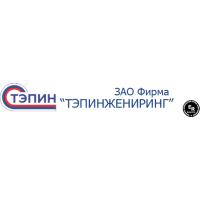 Логотип компании «ТЭПИНЖЕНИРИНГ»