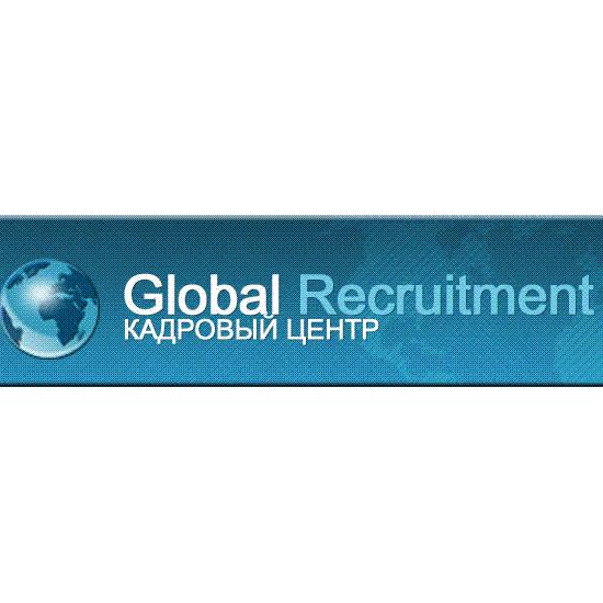 Логотип компании «Global Recruitment»
