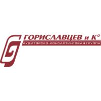 Логотип компании «Гориславцев и Компания»
