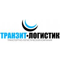 Логотип компании «Транзит-Логистик»