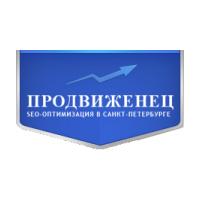Логотип компании «Продвиженец»