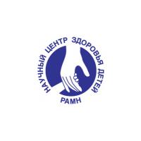 Логотип компании «Научный центр здоровья детей (НЦЗД РАМН)»