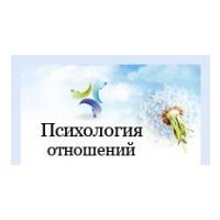 Логотип компании «Центр Взаимоотношений»