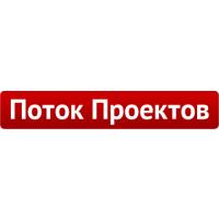 Логотип компании «Поток Проектов»