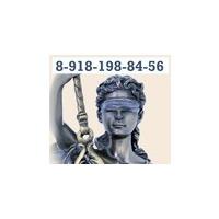 Логотип компании «Частный риэлтор Фемида+»