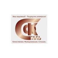 Логотип компании «КФ Стиль»