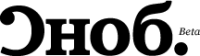 Логотип компании «Сноб Медиа»