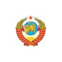 "Логотип компании «ООО ""2-4-5""»"