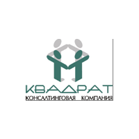 Логотип компании «Консалтинговая компания КВАДРАТ»