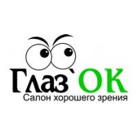 Логотип компании «Глаз`ОК»