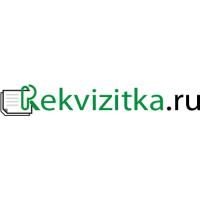 Логотип компании «Реквизитка — визитная карточка предприятия»
