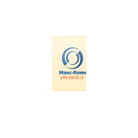 Логотип компании «МАКС-КЛИН»