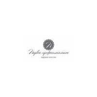 Логотип компании «Кадровое агентство Первое Профессиональное»