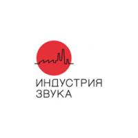 Логотип компании «Индустрия Звука»