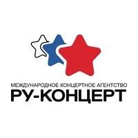 Логотип компании «РУ-КОНЦЕРТ»