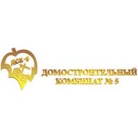 Логотип компании «ДСК №5»