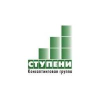 Логотип компании «Консалтинговая группа Ступени»