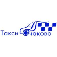 Логотип компании «Такси Очаково»