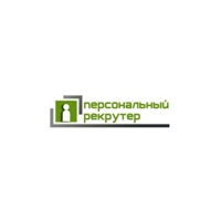 Логотип компании «Персональный рекрутер Ирина Нурсубина»