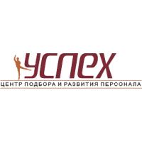 Логотип компании «Центр подбора и развития персонала Успех»