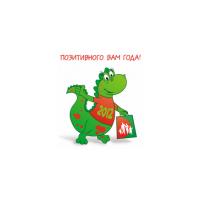 Логотип компании «Фэмили»