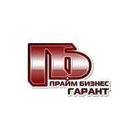 Логотип компании «ПраймБизнесГарант»
