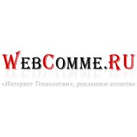 Логотип компании «Интернет Технологии»