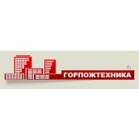 Логотип компании «Группа компаний ГОРПОЖТЕХНИКА»
