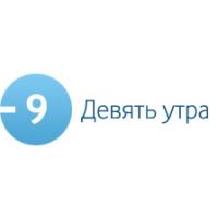 Логотип компании «Девять утра»