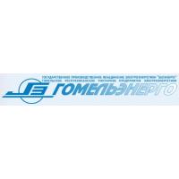 Логотип компании «Гомельэнерго»