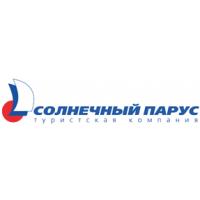 Логотип компании «Солнечный Парус»