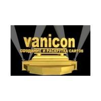 Логотип компании «vanicon»