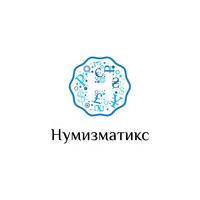 Логотип компании «Магазин нумизматики «Нумизматикс»»