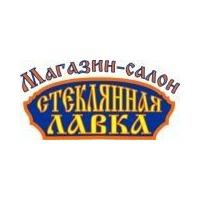 Логотип компании «Стеклянная лавка»
