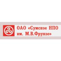 Логотип компании «Сумское НПО им. М.В. Фрунзе»