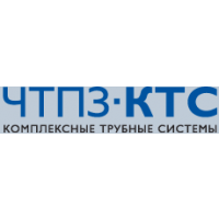 Логотип компании «ЧТПЗ-КТС»