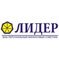 Логотип компании «Лидер»