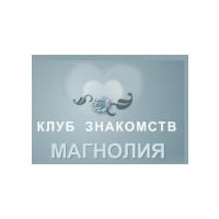 """Логотип компании «Элитарный Клуб Знакомств """"Магнолия""""»"""