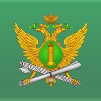 Логотип компании «ФССП РФ»
